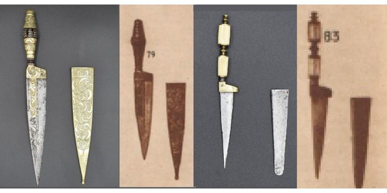 Armas blancas españolas catalogadas en la colección Charles Buttin en 1933