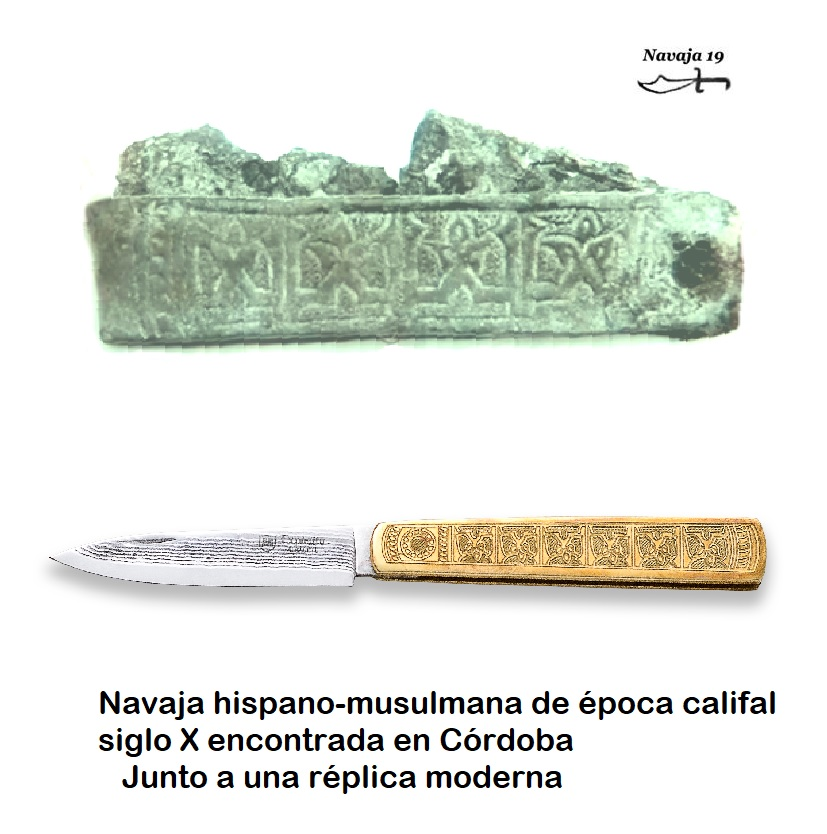 navaja califal cordoba siglo x hispano musulmana morisca